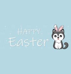 happy easter banner cute cartoon dog husky vector image
