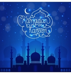 Ramadan Kareem dark blue vector