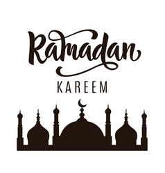 ramadan kareem greeting poster vector image