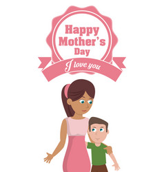 Happy mothers day card - i love you party vector