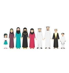 Arabian Family People Design Flat vector image
