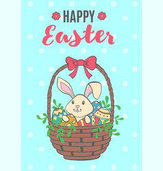 Greating easter card with funny bunny vector