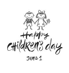 happy children day - hand drawn vector image