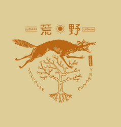 japanese wolf with hieroglyphs asian animal vector image