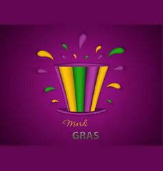 mardi gras party hat vector image