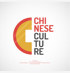 poster chinese culture with coin vector image