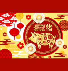 Chinese new year yellow pig greeting card vector