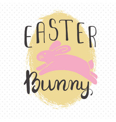 easter greeting card - easter bunny vector image