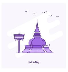 Doi suthep landmark purple dotted line skyline vector
