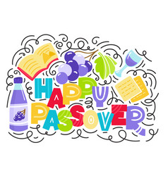 jewish holiday pesach vector image