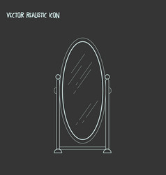 Mirror icon line element of vector