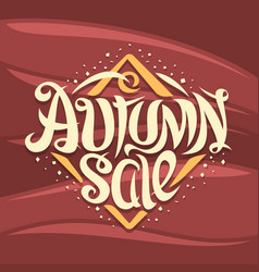 poster for autumn sale vector image