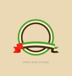 Ribbon and circle with flag of united arab vector