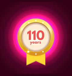 anniversary 110 icon vector image vector image