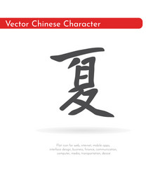 Chinese character summer vector
