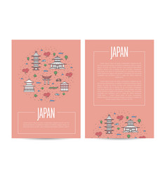 japan country traveling advertising template vector image
