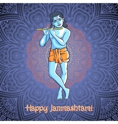 Lord Krishna Plays His Flute against the vector