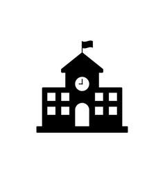 school building icon simple design vector image