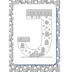 Cartoon letter j drawn in the shape of house vector