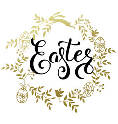 easter handwritten calligraphic vector image