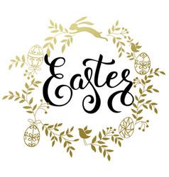 Easter handwritten calligraphic vector