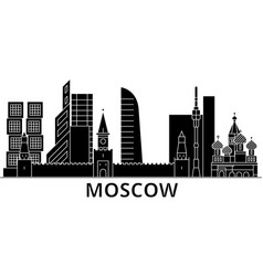 Moscow architecture city skyline travel vector