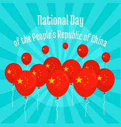 national day of china concept background flat vector image