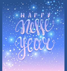 inscription new year vector image