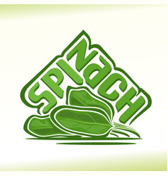 logo for spinach vector image