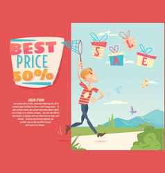 boy with a net catching gifts vector image