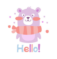 Cute cartoon teddy bear toy bear saying hello vector