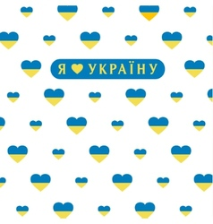 Pattern Ukrainian yellow blue heart on background vector image