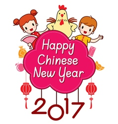 The Rooster Kids On Chinese New Year Banner vector