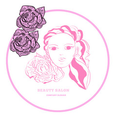 banner card for beauty salon vector image