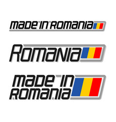 Made in romania vector