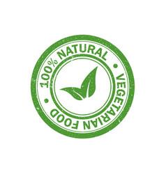 100 natural food stamp vegetarian food icon vector image vector image
