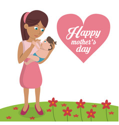 happy mothers day card invitation vector image