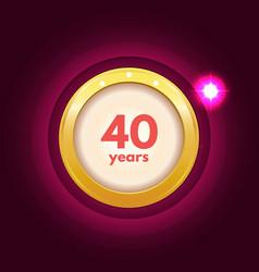 anniversary 40 icon vector image
