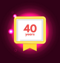 Anniversary 40 icon vector