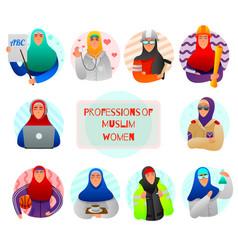 Muslim women professions flat set vector