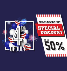 4th of july celebration discount promotion vector image