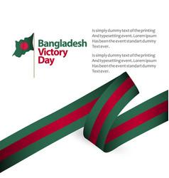 Bangladesh victory day template design vector