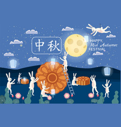 Midautumn festival moon cake festival hares are vector