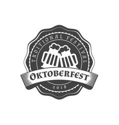 oktoberfest celebration beer festival retro style vector image