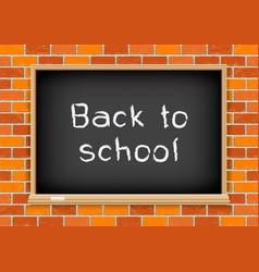 back to school blackboard brick vector image vector image