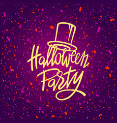 halloween night party poster card template vector image