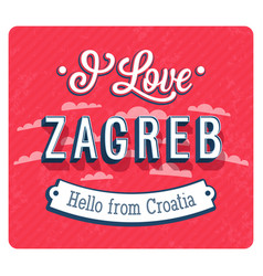 vintage greeting card from zagreb vector image