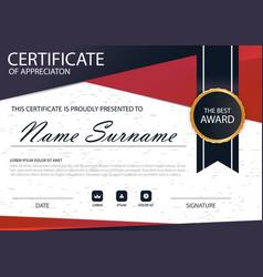 red black elegance horizontal circle certificate vector image
