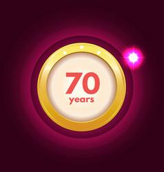 anniversary 70 icon vector image vector image
