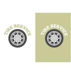 automobile tire service logo vector image